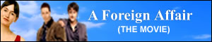 movie a foreign affair david arquette, tim black nelson