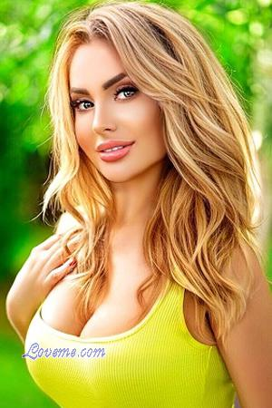 Date Single Ukraine Women for Marriage